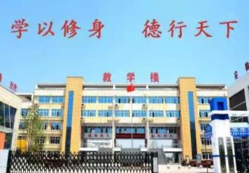邯郸肥乡区第五中学新一届领导集体:破冰开局、筑梦五中