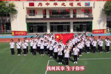 """衡水十三中""""舞""""动校园,为祖国庆生!"""